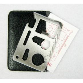 :大号军刀卡、多功能工具卡、万能卡、救生卡,有