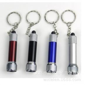 铝合金5LED钥匙小电筒 迷你强光小手电 公司礼品LOGO定制