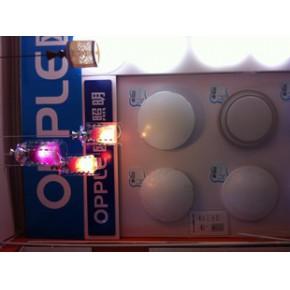 欧普节能灯全系列 OPPLE/欧普