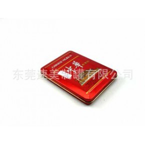 中华烟盒、烟具、刀具盒、马口铁家居用品盒