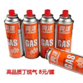 防爆气罐/户外气罐/卡式炉气罐/喷枪气罐烧烤用具丁烷气
