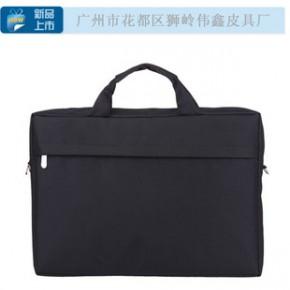 优质供应手提电脑包 礼品商务电脑包 耐用时尚15寸黑色手提电脑包
