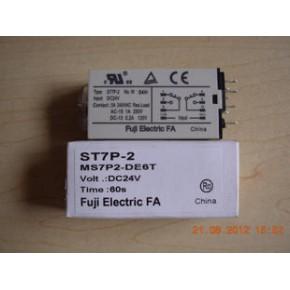 富士时间继电器ST7P-2