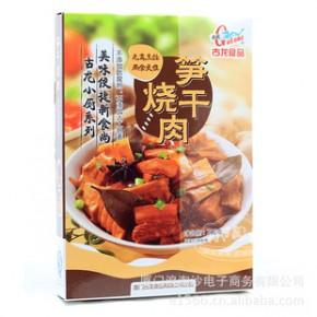 古龙小厨 笋干烧肉罐头200g 福建特产 客家名菜