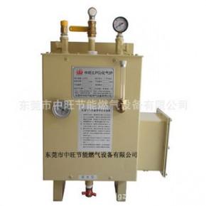 液化气气化炉   液化气气化器  煤气汽化器