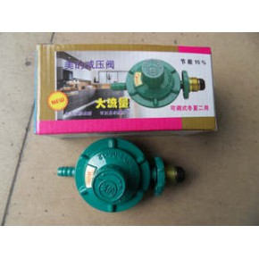 煤气燃气减压阀 低压阀 煤气阀