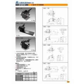 米其林精密工具MCL-120A/120B 小型冲子研磨器大陆代理