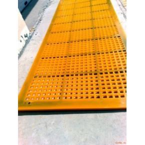 聚氨酯矿筛网用途 聚氨酯振动筛