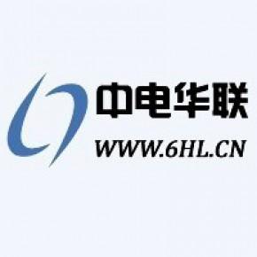 中电华联火爆推出99元云主机,并送独立企业邮箱