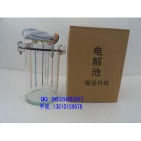 定硫仪配件 测硫仪配件 电解池 煤质化验仪器配件 电解池