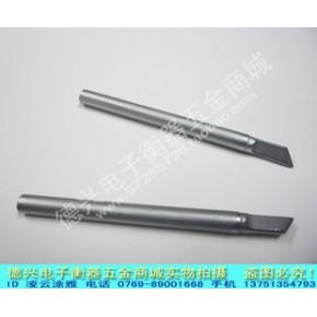焊宝 60W环保无铅烙铁头 外热式烙铁咀 电焊头 刀型K嘴