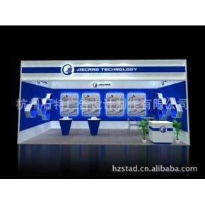 杭州展位设计 制作 系统策划