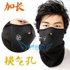 冬季滑雪骑行面罩户外运动保暖面具防风防尘多款颜色
