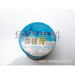 焊锡膏 无铅环保型低温焊锡膏
