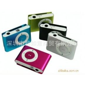 mp3  插卡MP3 夹子MP3 苹果MP3 MP3批发 新款MP3 播放器