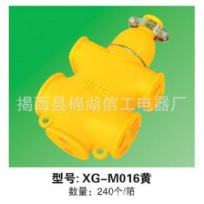 电源插座信工 XG--M016 黄色地拖 防水防爆抗摔一体成型插座