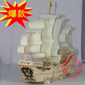明朝古帆船地摊热卖 3d立体拼图 广州新奇特 跑江湖如何赚钱