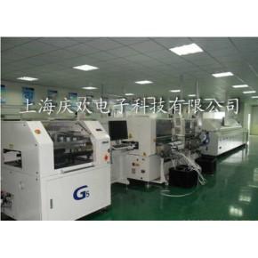 SMT贴片加工 电子加工 电子焊接 中小批量加工