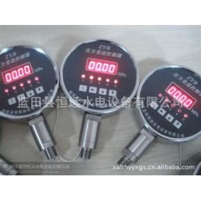 自动化监测元件 ZYB型压力变送控制器ZYB-1压力变送控制仪基地