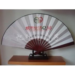 9寸绢扇折扇纸扇 广告扇子定制定做 logo印刷宣传