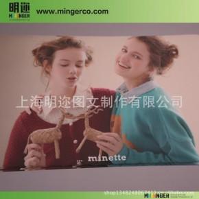 上海明邇圖文制作有限公司