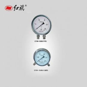 供应径向和轴向CYW-150B系列不锈钢差压表