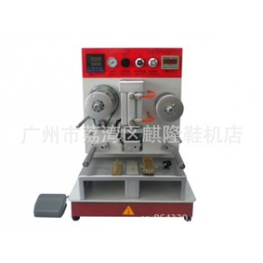 中圆ZY-RM3型全能气动打码/烫金机(竖打)/制鞋机械/皮革机械