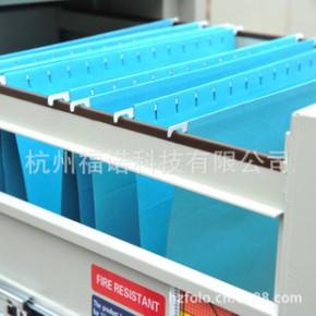 防火防磁保险柜 防火文件柜 光盘磁带防火柜 防潮柜泰格FRD-30