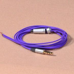 供应摩生 DIY耳机线材 mp3/mp4维修用线材 耳机线材 红色