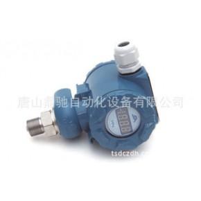 卫生级压力变送器 差压流量变送器 微压变送器