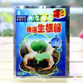 快速生根粉生根剂花卉移栽必备提高花卉苗木成活率花卉肥料