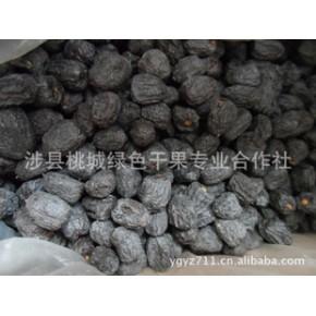 有机无核黑枣 软枣 袋装黑枣批发 有机食品公司