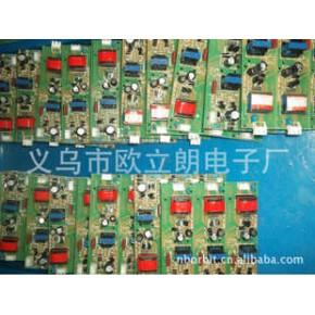 插件加工,焊接加工,贴片加工,电路设计,组装加工,灯管加工,加工