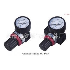 气源处理减压阀AR2000