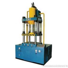 本公司专业生产维修液压机,油压机,液压系统,液压油缸,液压站