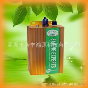 深圳节电器 数码节电器 高效省电器 安全可靠 免维护