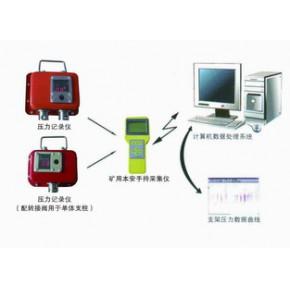 KJ616综采支架工作阻力在线监测系统A