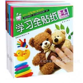 适合2~5岁幼儿的贴画书  贴纸书 宝宝益智手工书 书畅销书籍