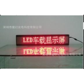 临沂 公共汽车LED广告屏 公共汽车LED电子屏 公共汽车LED广告屏