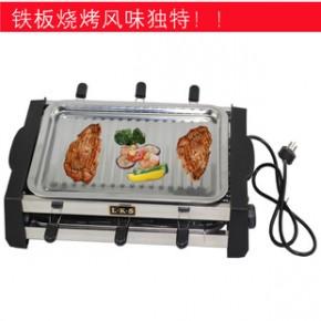 雷克斯C型不锈钢烧烤炉 铁板烧 电烤炉 韩式烧烤炉 无烟烧烤炉