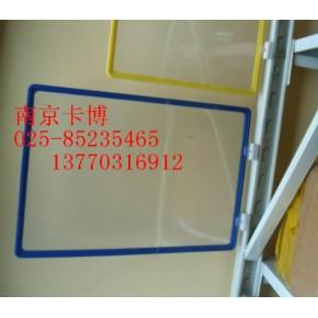 A3磁性货架卡,磁性标牌