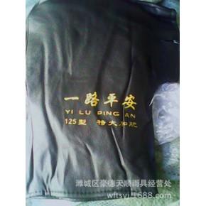 山东潍坊保证质量二三轮电动车护把手套大号加厚防雨护把套