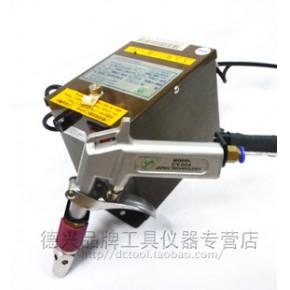 simco-04A除静电离子风枪 离子吹风枪 带电源 离子吹尘枪