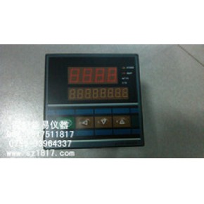 安东LU-901K液位显示仪测控仪
