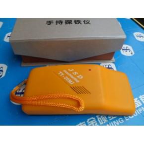 TY-20手持式检针机、手提式检针机便携式检针机检针器
