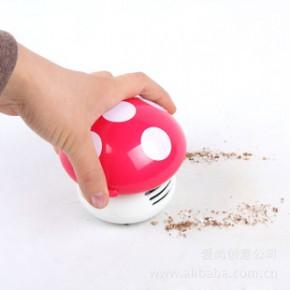 彩色蘑菇桌面吸尘器可爱个性家用迷你吸尘器车用卡通吸尘器