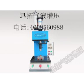 常州增压气动冲床-STPC-C型增压机