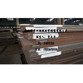 SA542压力容器用调质铬钼和铬钼钒合金钢