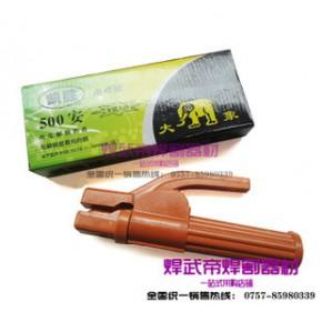 年底促销 凯胜牌优质紫铜电焊钳800A 200A以下电流焊机专用焊把