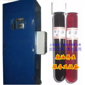 新型废油再生设备:振动式膜分离设备
